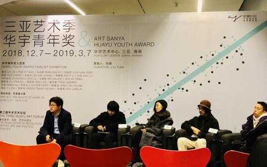 出席嘉宾:赵屹松、刘畑,李佳、王欢、陶辉