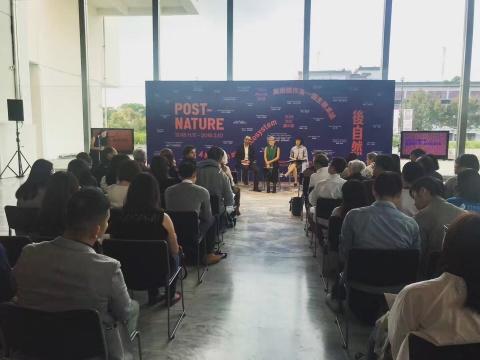 """2018台北双年展""""后自然:美术馆作为一个生态系统""""开幕现场"""