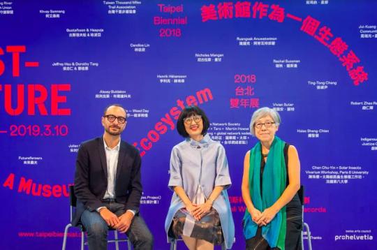策展人范切斯科·马纳克达、台北市立美术馆馆长林平、策展人吴玛悧