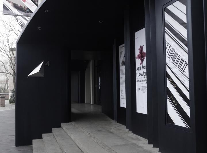 2013年的A4当代艺术中心