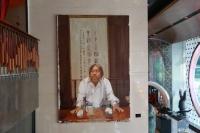 """致敬黄建华 """"艺术与使命:黄建华 1952-2017""""展览开幕,黄笃,罗兰·艾格"""