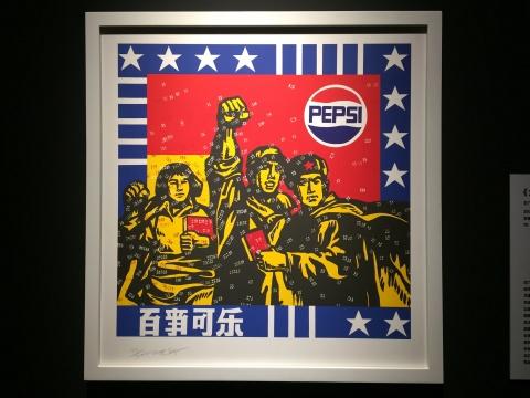 王广义 《大批判系列—百事可乐》 70×68cm 石版画 2007