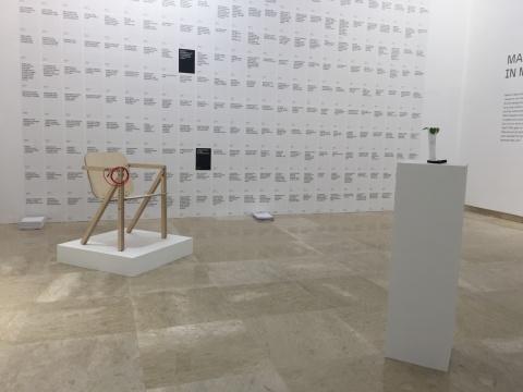 Sami Niemela&Simone Rebaudengo的《机器制造》