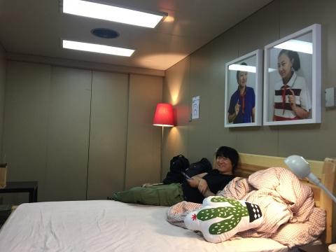 卢明《小明的房间》