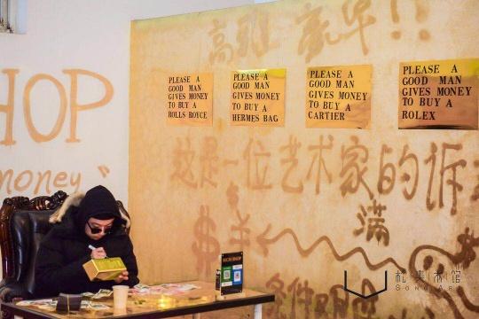 """马厩里的UNFREEZE 来松美术馆看""""不是艺博会""""的艺博会"""