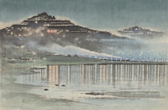 李斛《草原宝山》37X56.5出门 纸本彩墨 1961