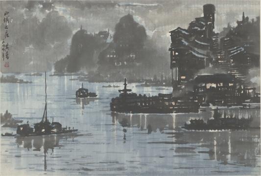 宗其香《山城之夜》33.5×49.5cm 纸本彩墨1944年