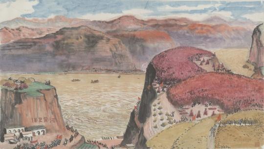 古元《黄河颂》(人民大会堂延安厅壁画定稿) 56X100cm 纸本彩墨 1971