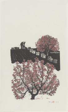 古元《给人民甜蜜》50.5×30.5cm 套色木刻、点染 1979