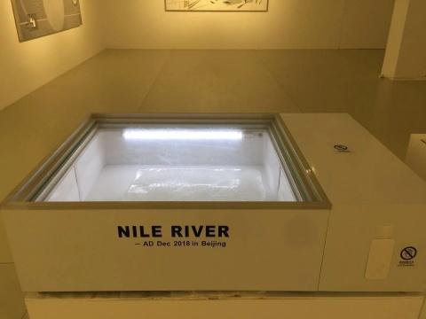 在北京结冰的尼罗河水