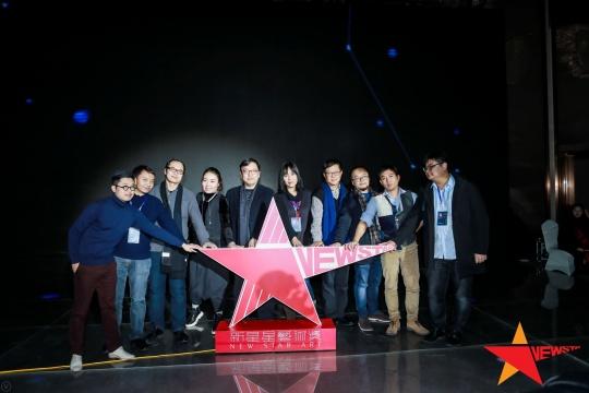 主办方及评审团宣布开启下一年新星星艺术奖