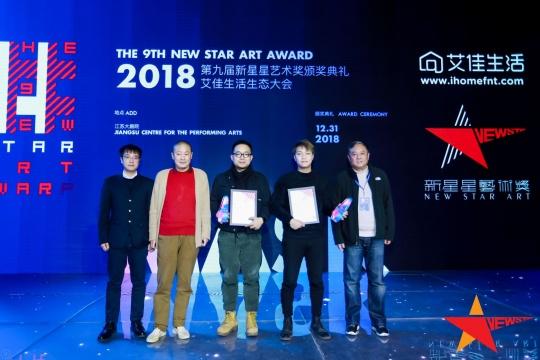 二等奖获得者:曾臻、沈沐阳、童垚、朱湘