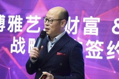 博雅艺术财富管理机构创始人李乐( 图片版权:©️ ATCC )