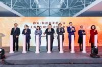 上海民生现代美术馆正式入驻静安·临港新业坊,5月宫岛达男首展启动