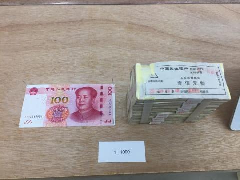 刘畑 《货币与边疆》 2015
