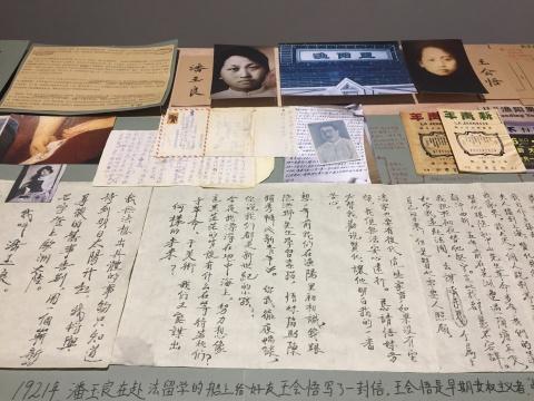 """墨方MOCUBE新年展 """"即逝存档""""迈入2019"""