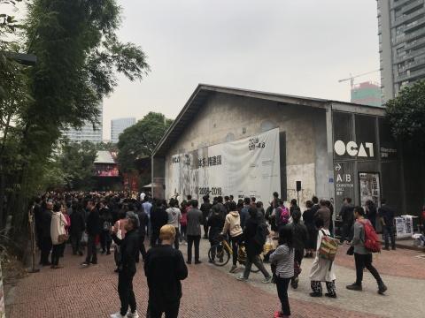"OCAT深圳馆 ""体系 隋建国 2008—2018""开幕现场"