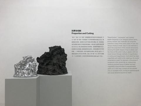 """""""比例与切割""""展厅,两件不同比例的同一作品"""