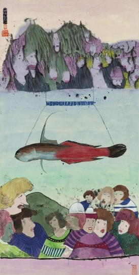 《奇异的世界》135.5×69cm 纸本彩墨 1983 © 艺术家家族珍藏