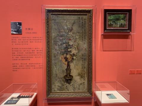 任微音1926年毕业于上海新华艺术专科学院
