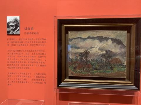 刘海粟极其创立的上海美专,是中国现代艺术的重要阵地