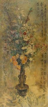 任微音《秋花》 147x67cm油画 1986