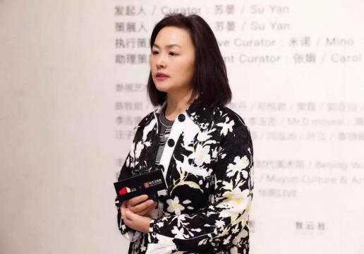 墙艺术创始人、墙报艺术家项目发起人苏晏致辞