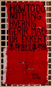 《红色幽默》布面丙烯 1990-1991