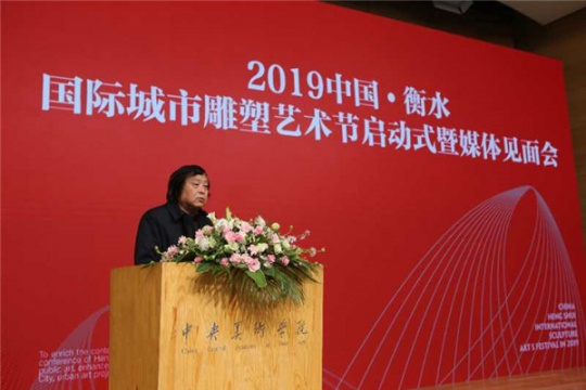 中国工艺美术学会雕塑专业委员会秘书长,此次雕塑节学术主持宋伟光