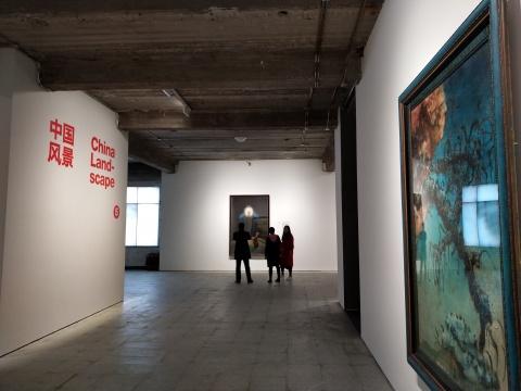 """泰康集团""""中国风景:2019泰康收藏精品展"""""""