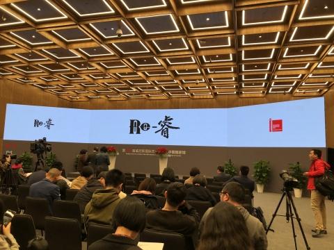 第58届威尼斯国际艺术双年展中国馆新闻发布会于3月26日在嘉德艺术中心举办