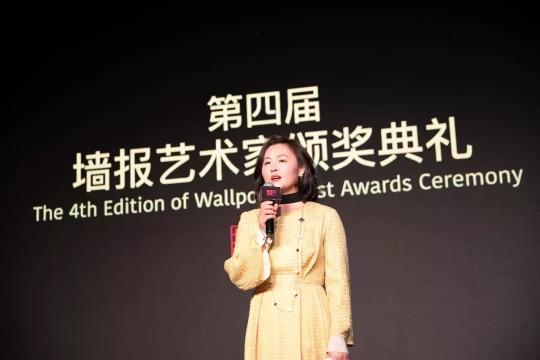 墙报艺术家项目发起人,墙艺术创始人苏晏