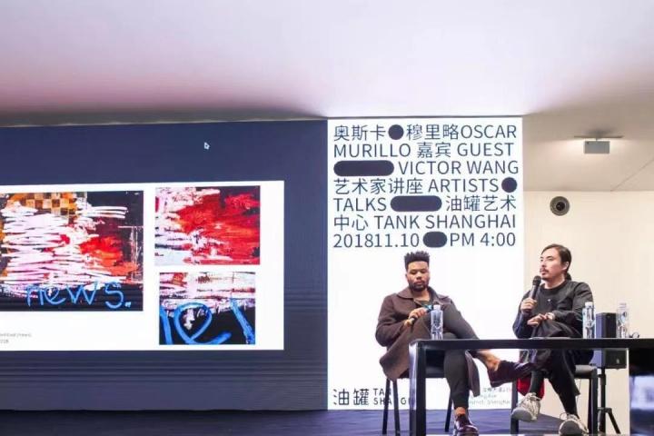 上下图分别为艺术家杨福东及奥斯卡·穆里略在油罐的讲座