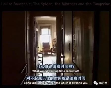 1993年,BBC所拍摄的《路易丝·布尔乔亚:蜘蛛、情妇与橘子》片段,对父亲的失望和童年噩梦是布尔乔亚的艺术动力