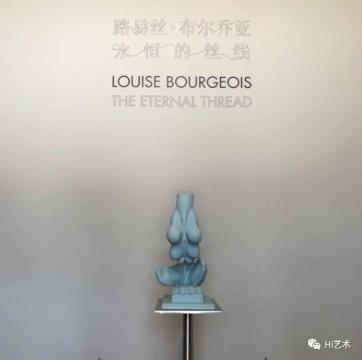 """""""路易丝·布尔乔亚:永恒的丝线"""" 松美术馆展览现场图,摄影:罗颖"""