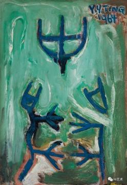 丁衍庸 《甲骨文字/兰(双面画)》42 × 29cm 油彩纤维板 1964 估价HKD 850,000 – 1,250,000