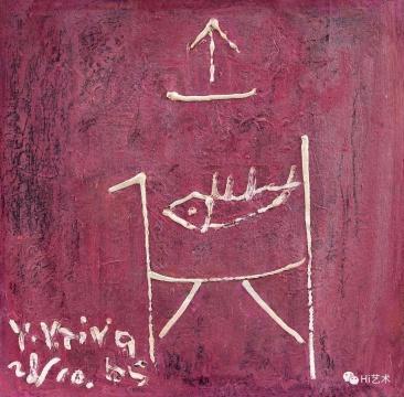 丁衍庸 《鱼与鼎/中国古代图纹(双面画)》42.8 × 42.8 cm 油彩木板 1965 估价HKD 650,000 – 850,000