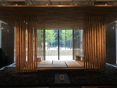 隈研吾设计的利星行文化艺术中心