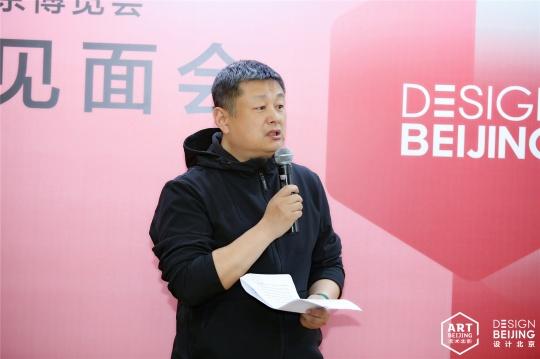 艺术北京艺术总监赵力