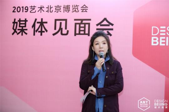 设计北京执行总监李东妊