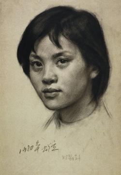 靳尚谊《短发女青年》39.5×27.2cm 纸本炭笔1980 中国美术馆藏
