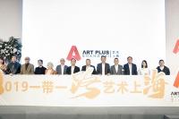 """上海博览会大军再添一员 """"艺术上海""""国际博览会将于10月亮相上海"""