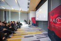 第13届AAC艺术中国举行终评评选媒体发布会 四大奖项5月27日故宫揭晓