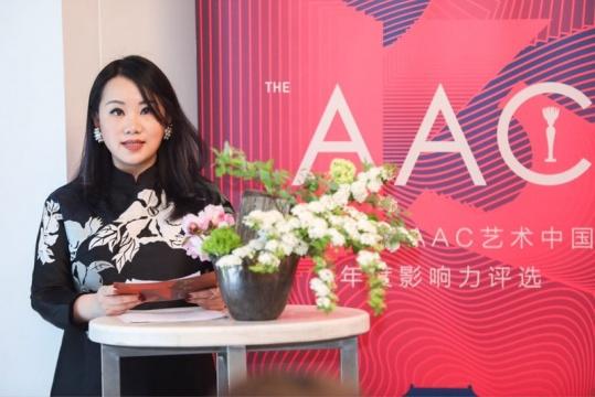 AAC艺术中国项目执行负责人 王晓天主持评委媒体见面会