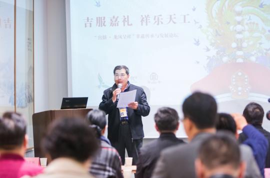 故宫博物院副院长阎宏斌发言