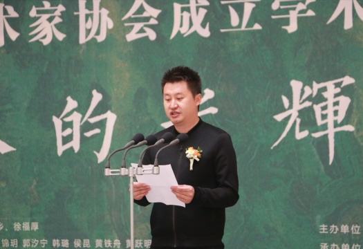 中国文联美术艺术中心综合处副处长简斌致辞