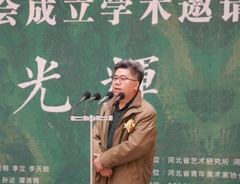 中国国家博物馆书画研究所专职研究员李文秋博士致辞