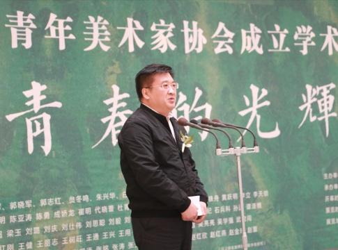 河北省艺术研究所所长蒋国新致辞