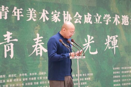 河北省青年美术家协会常务理事,艺术家代表黄铁舟致辞