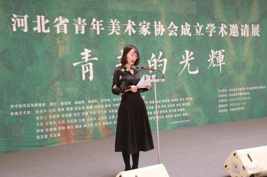 河北省青年美术家协会理事孟媛主持开幕式
